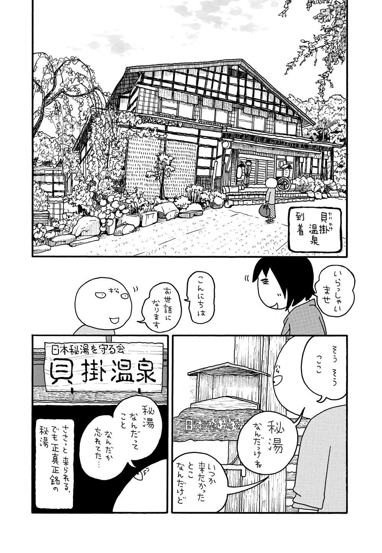 松本英子_01_004.jpg