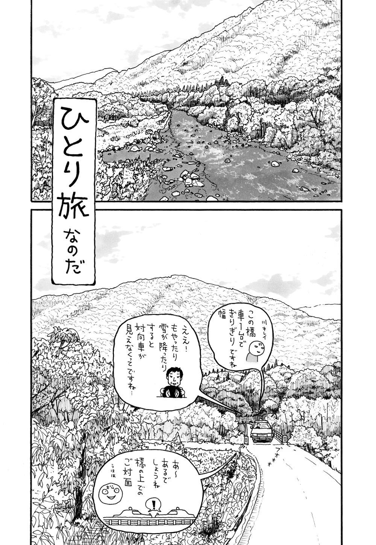 松本英子_01_002.jpg