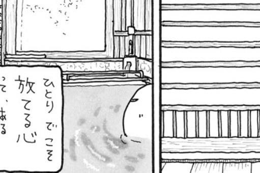 49歳、秘湯ひとり旅 第3話「貝掛温泉」③