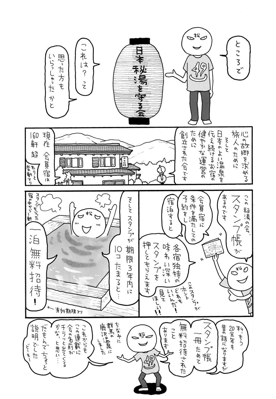 松本英子_05_03.jpg