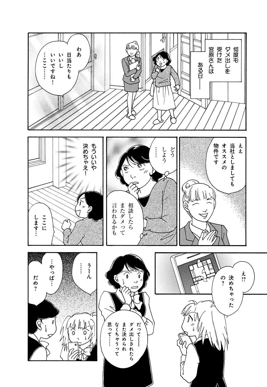 ASスペシャル流用_06_006.jpg