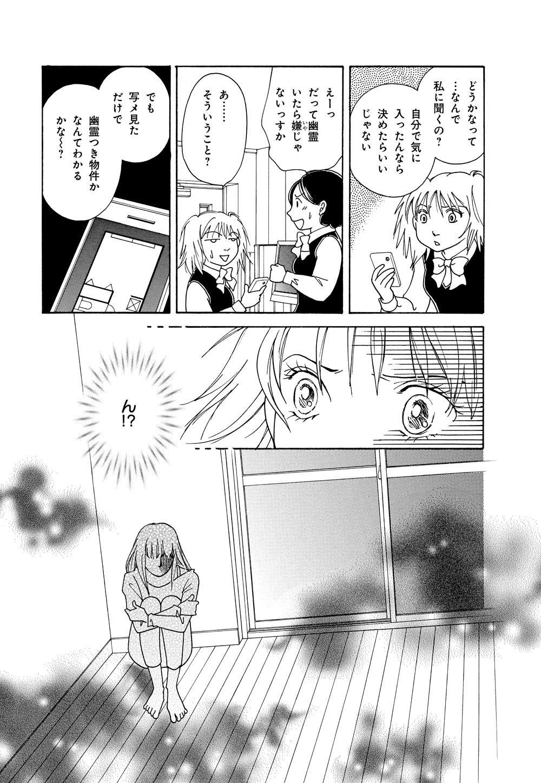 ASスペシャル流用_06_003.jpg