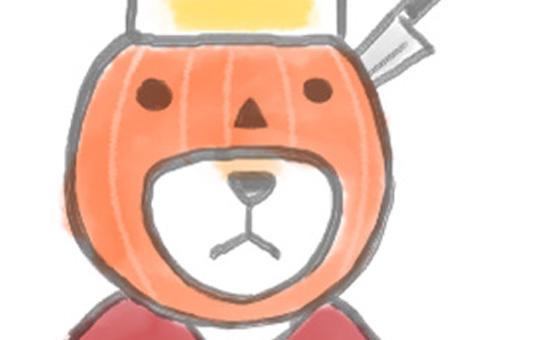 「ハロウィン特別篇」/司馬いぬとねこ明