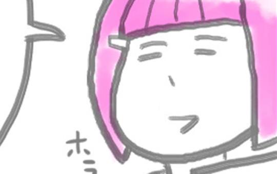 第59話「虚像」/司馬いぬとねこ明