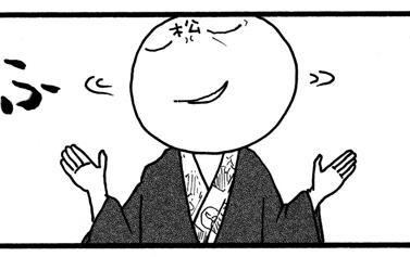 49歳、秘湯ひとり旅「甲子温泉」②