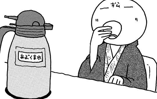 49歳、秘湯ひとり旅「甲子温泉」⑥