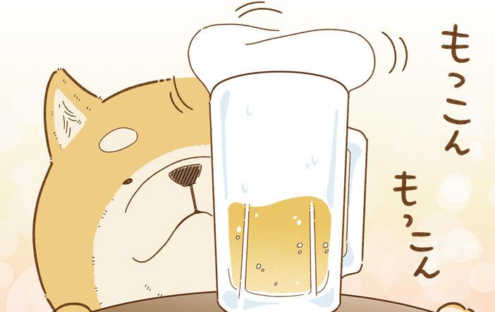 第16話/居酒屋バイトのしばさん
