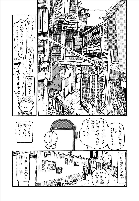 杖立温泉_14.jpg