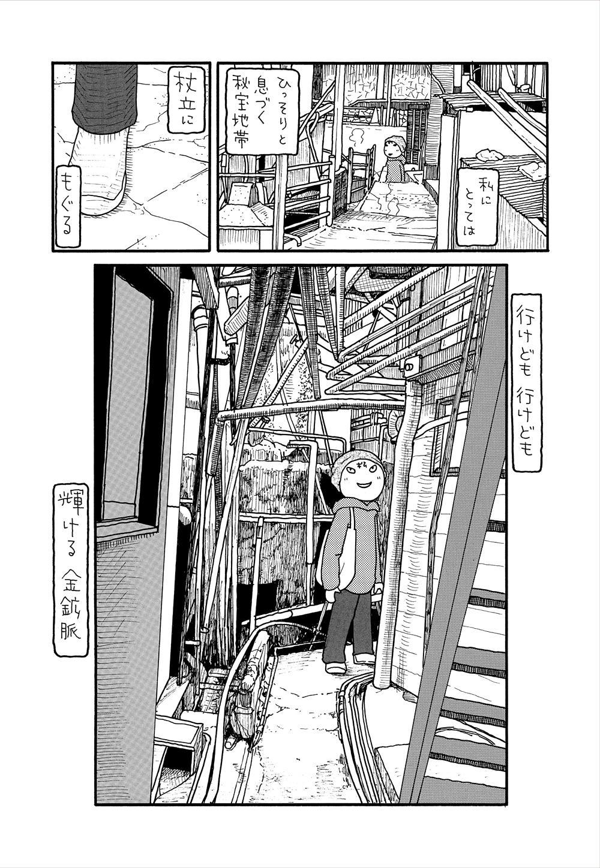 杖立温泉_15.jpg