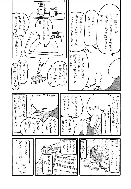 杖立温泉__37.jpg
