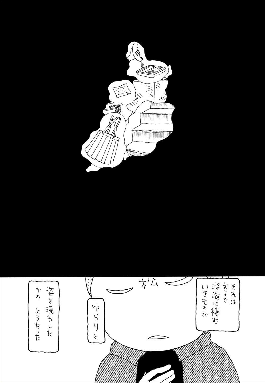 杖立温泉__36.jpg