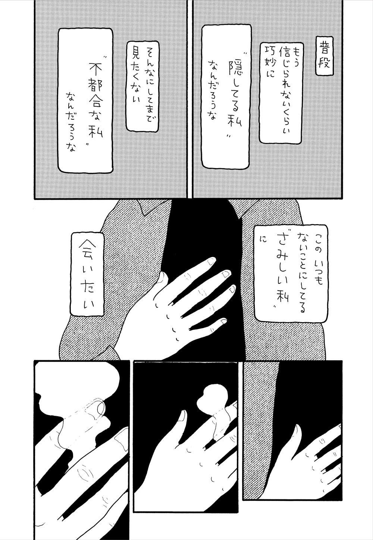 杖立温泉__35.jpg