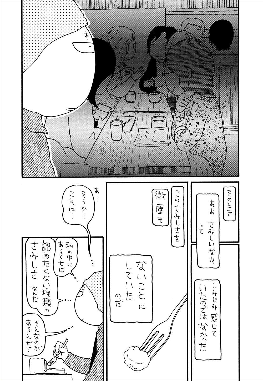 杖立温泉__34.jpg