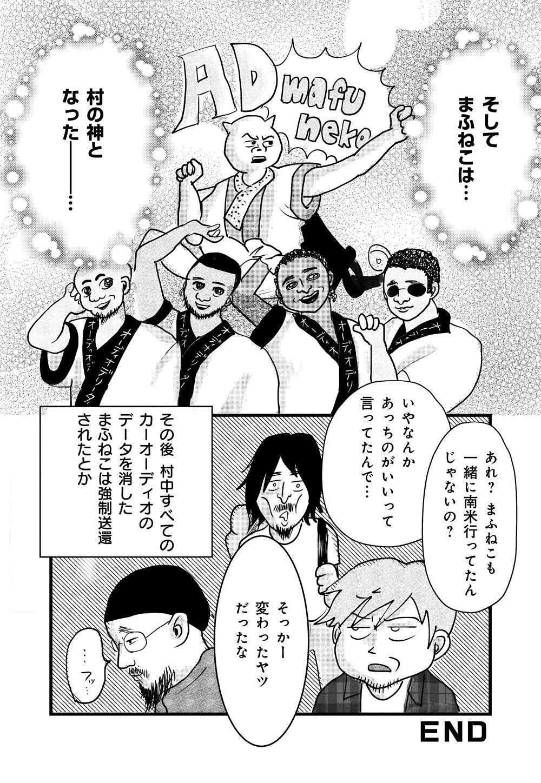 OAできない!deep_05_20.jpg