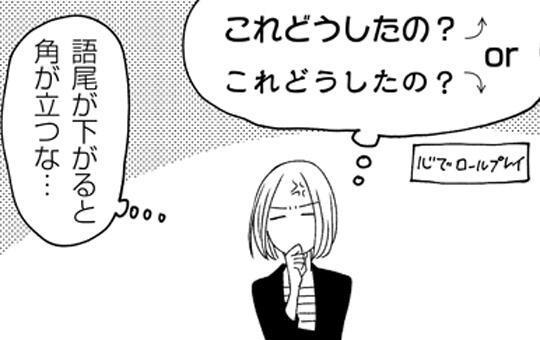 第13話「ヒカキン②」/だんな様はひろゆき