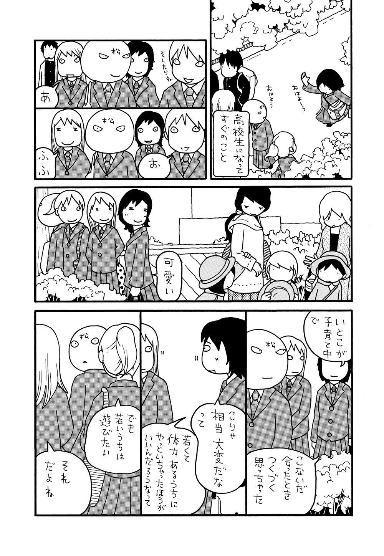 jpg_yumigahamaonsen_01_01.jpg