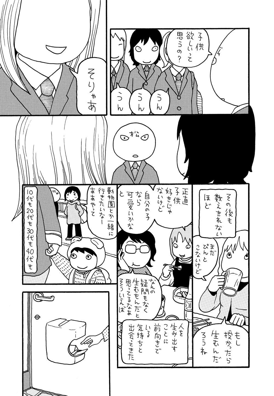 jpg_yumigahamaonsen_01_02.jpg