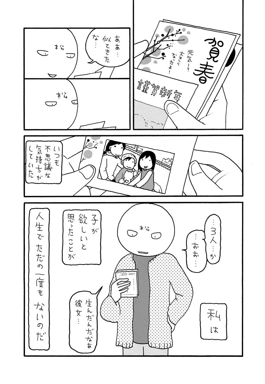 jpg_yumigahamaonsen_01_03.jpg