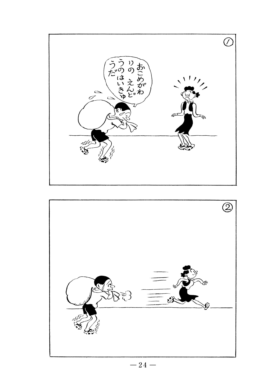 vol.1_honbun_P24.jpg