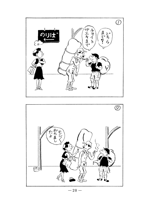 vol.1_honbun_P20.jpg