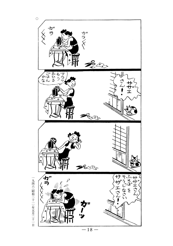 vol.1_honbun_P18.jpg