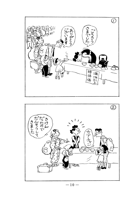 vol.1_honbun_P10.jpg
