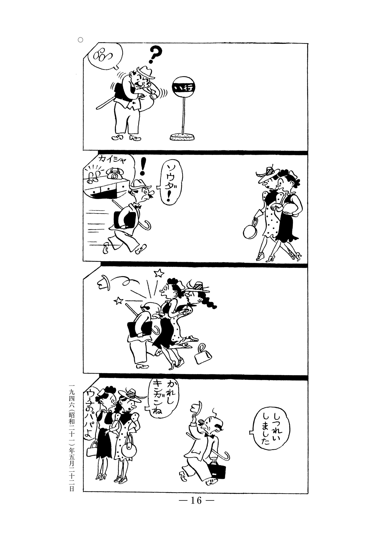 vol.1_honbun_P16.jpg