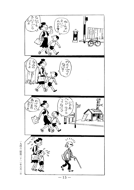 vol.1_honbun_P15.jpg