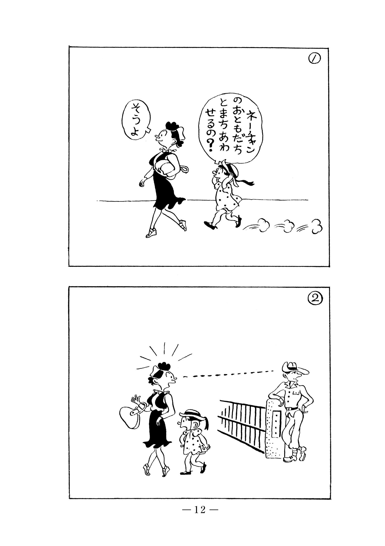 vol.1_honbun_P12.jpg