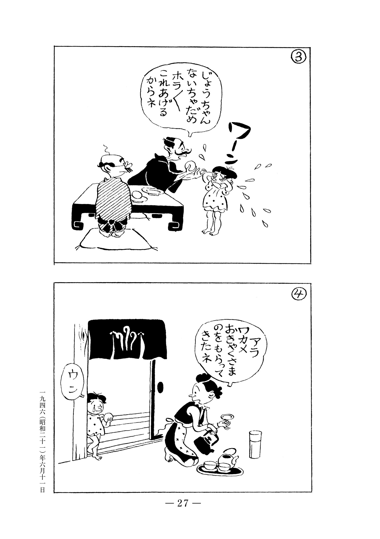 vol.1_honbun_P27.jpg