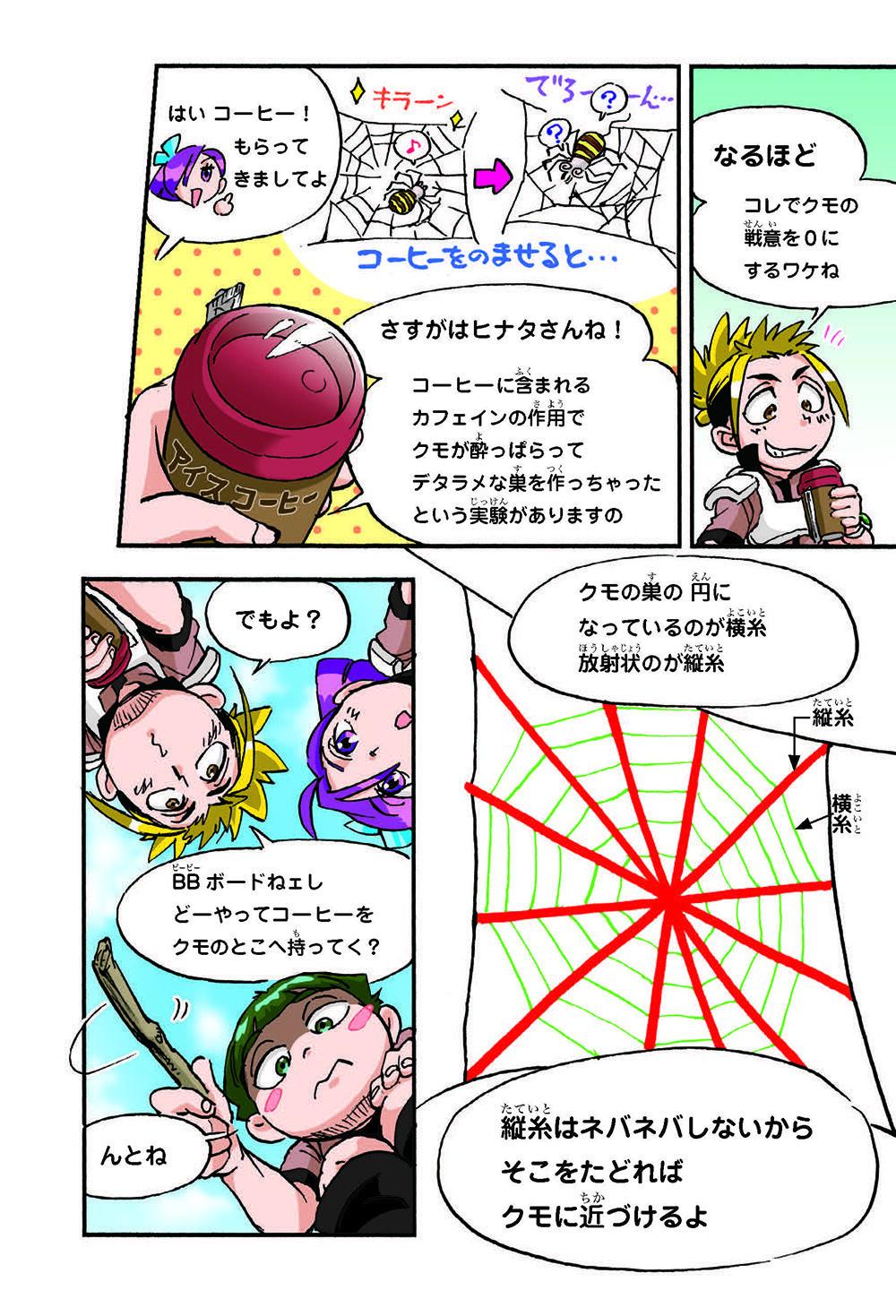 BB_蜊ア髯コ逕溽黄_繝倥z繝シ繧キ繧兩143.jpg