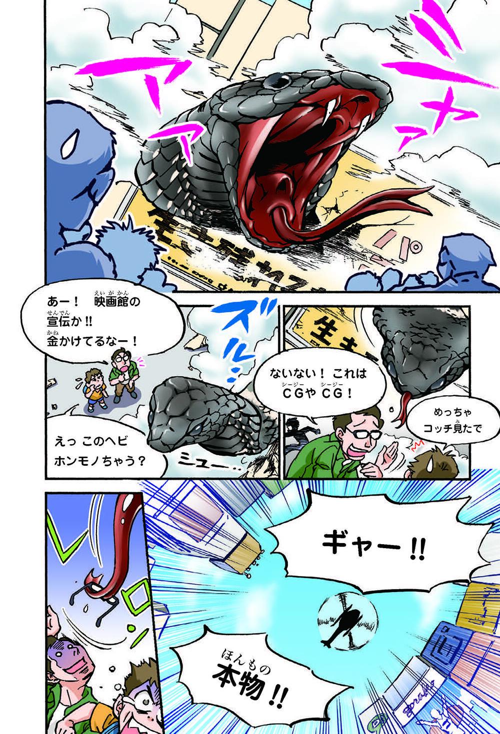 BB_蜊ア髯コ逕溽黄_繝倥z繝シ繧キ繧兩011.jpg