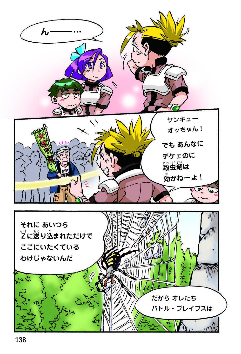 BB_蜊ア髯コ逕溽黄_繝倥z繝シ繧キ繧兩138.jpg
