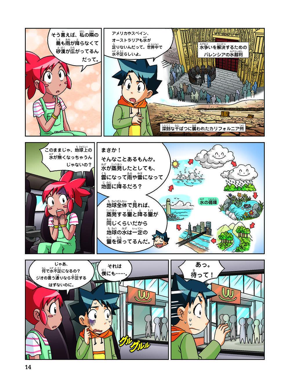 01遶_010-023_繝倥z繝シ繧キ繧兩05.jpg