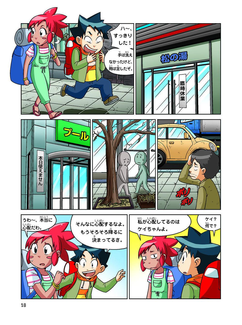 01遶_010-023_繝倥z繝シ繧キ繧兩09.jpg