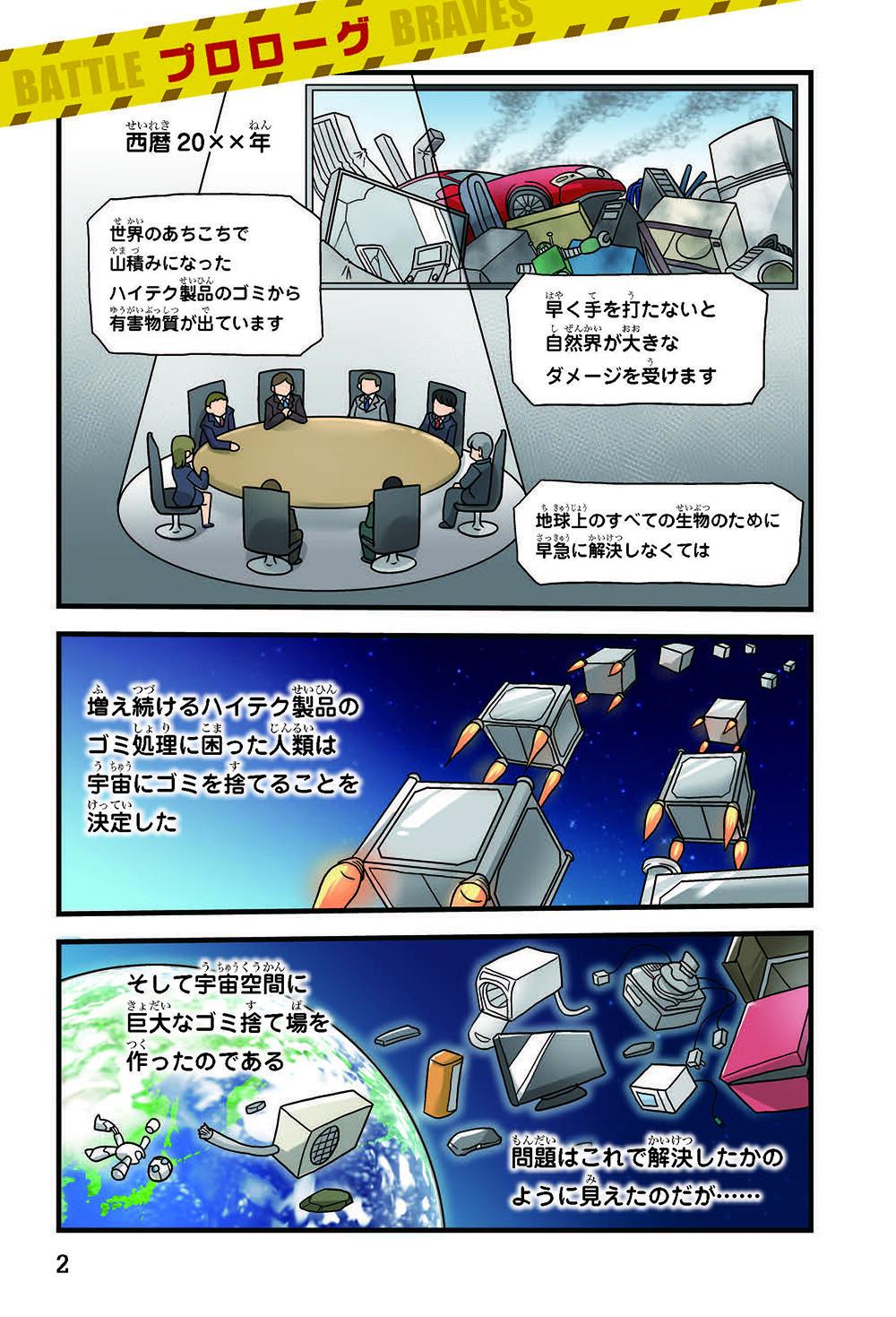 BB_蜊ア髯コ逕溽黄_繝倥z繝シ繧キ繧兩002.jpg