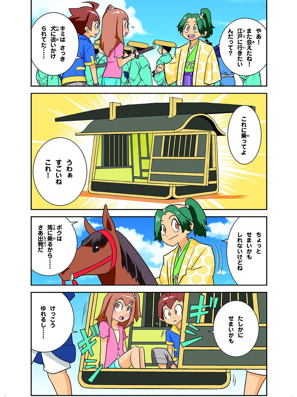 豎滓虻譎ゆサ」_001_繝倥z繝シ繧キ繧兩130.jpg