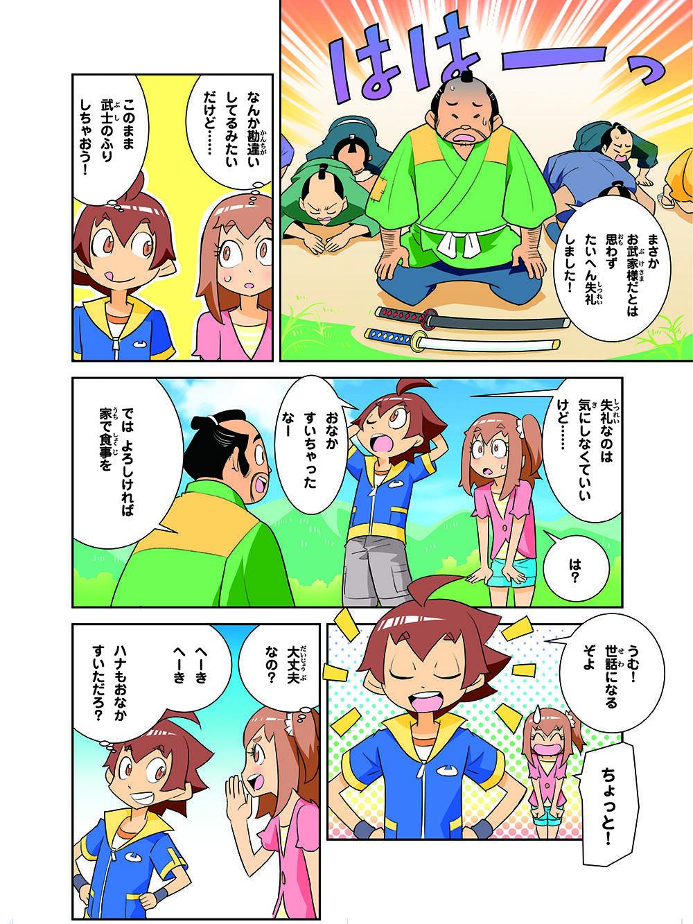豎滓虻譎ゆサ」_001_繝倥z繝シ繧キ繧兩112.jpg