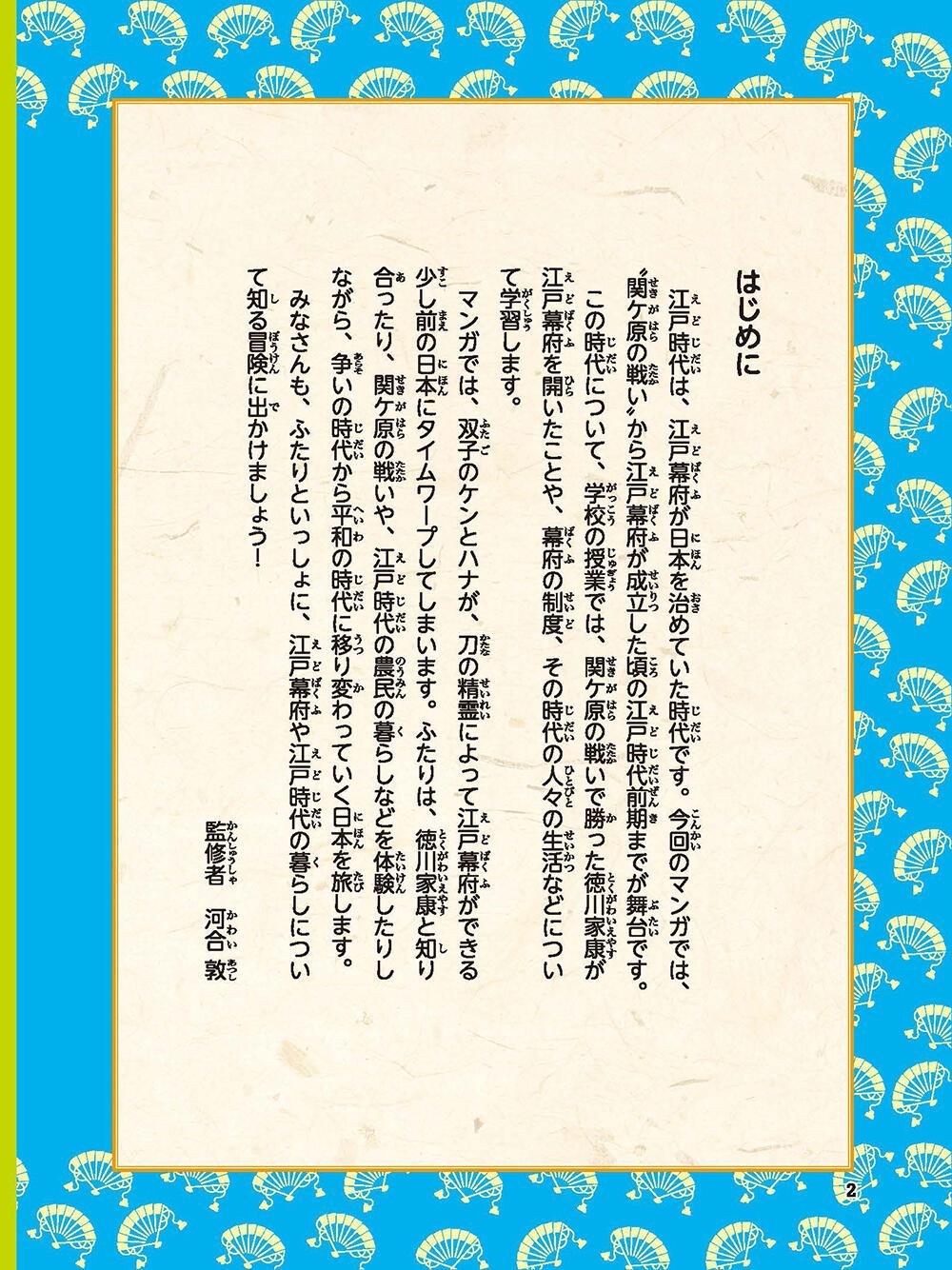 豎滓虻譎ゆサ」_001_繝倥z繝シ繧キ繧兩002.jpg