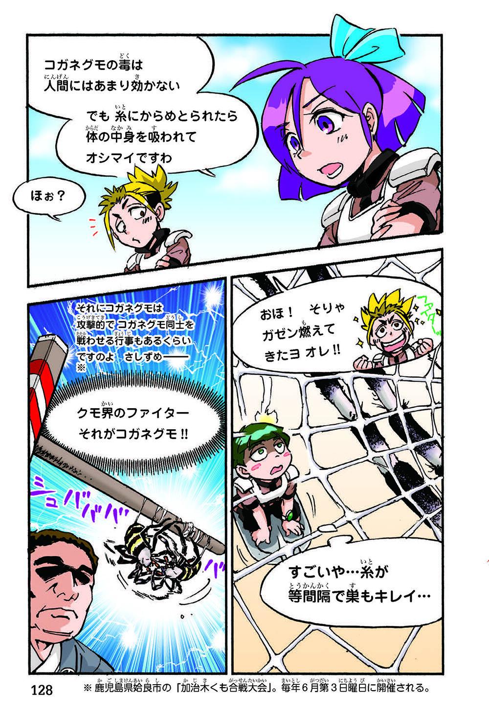 BB_蜊ア髯コ逕溽黄_繝倥z繝シ繧キ繧兩128.jpg