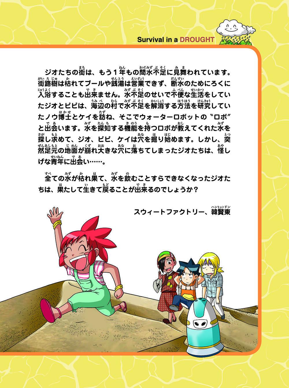 000・ソ001-009_繝倥z繝シ繧キ繧兩5.jpg
