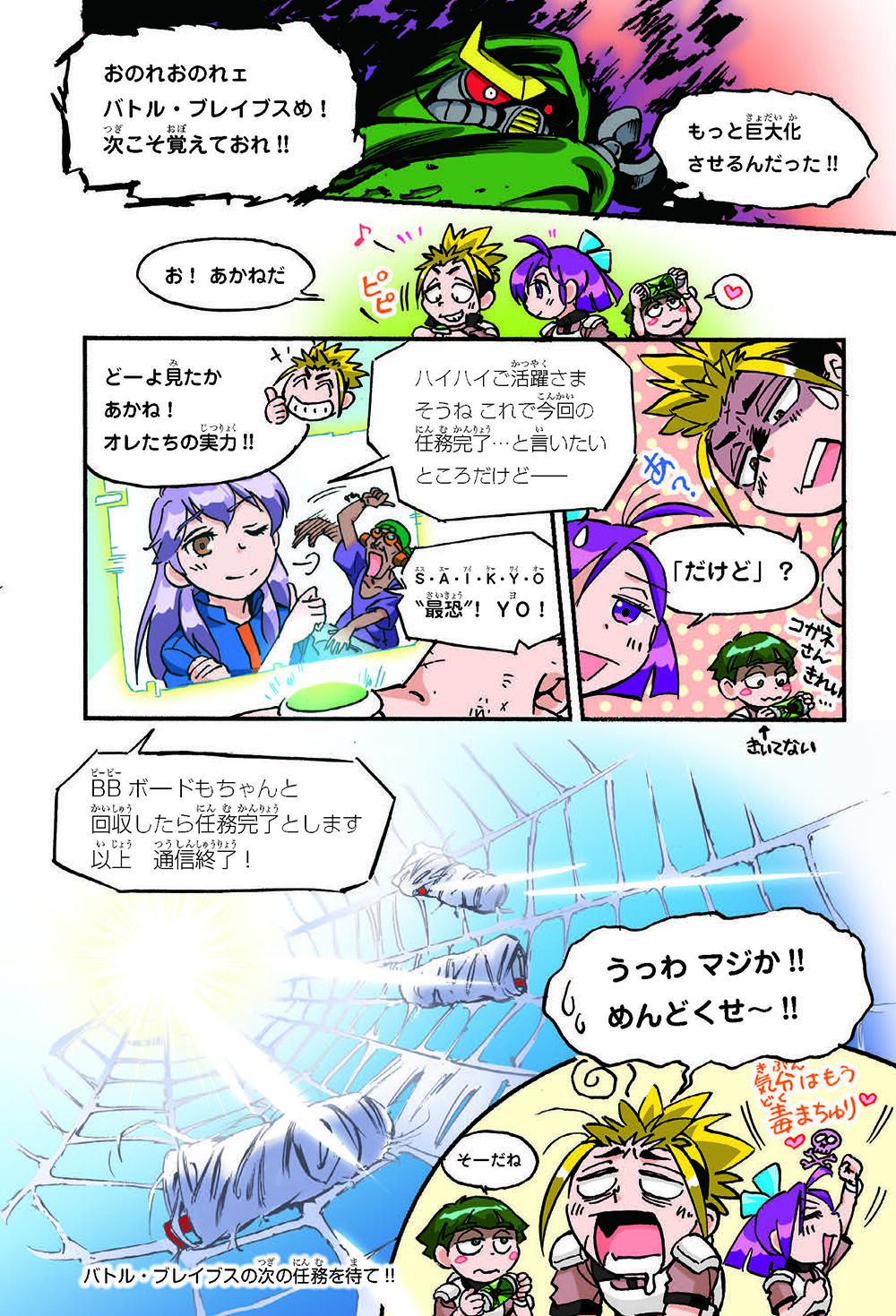 BB_蜊ア髯コ逕溽黄_繝倥z繝シ繧キ繧兩149.jpg