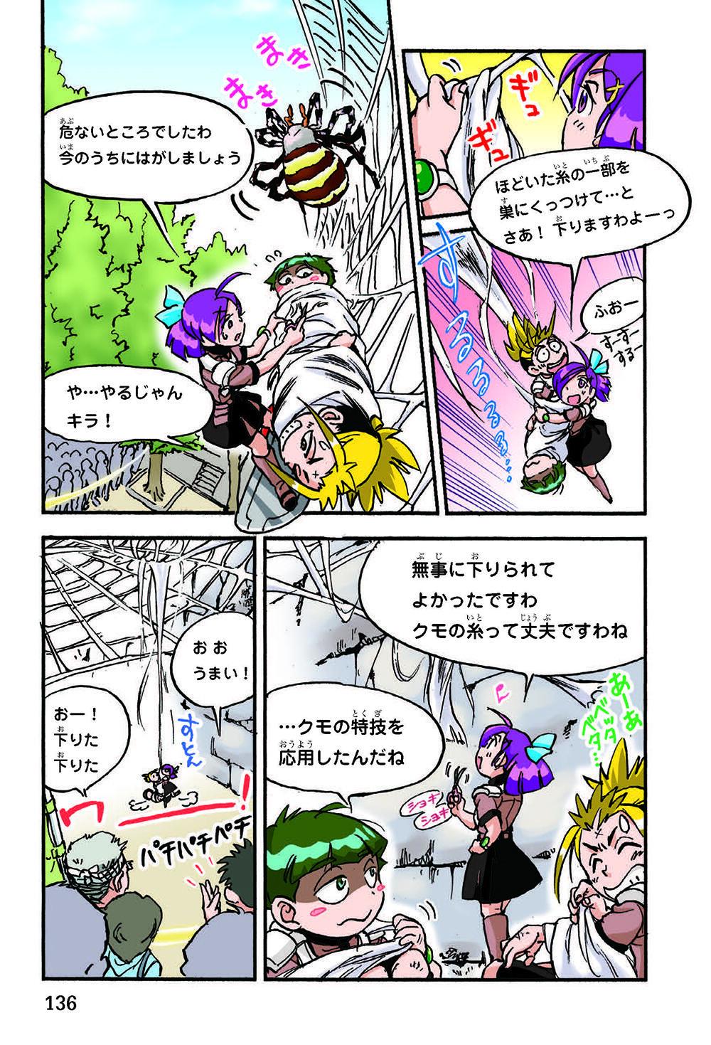 BB_蜊ア髯コ逕溽黄_繝倥z繝シ繧キ繧兩136.jpg