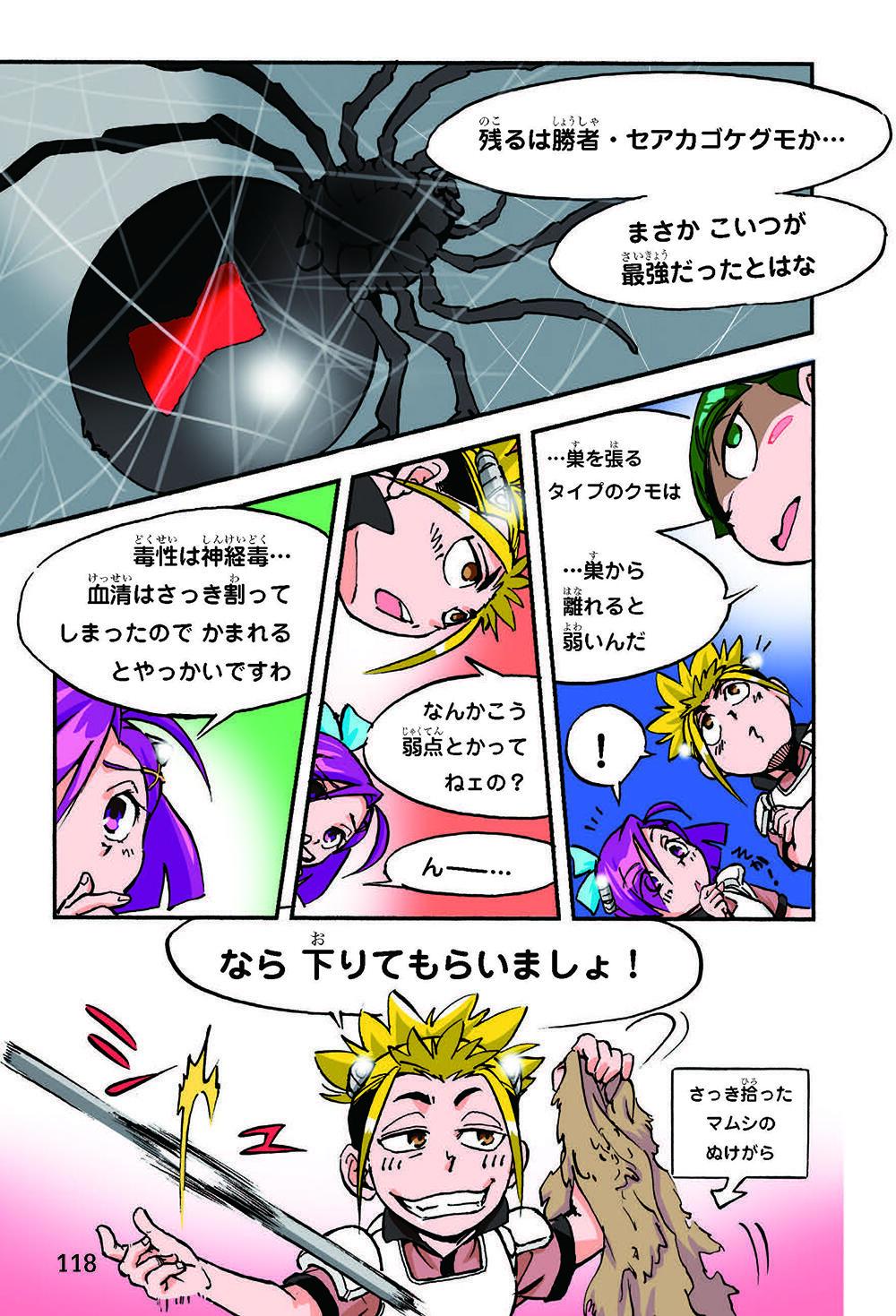 BB_蜊ア髯コ逕溽黄_繝倥z繝シ繧キ繧兩118.jpg
