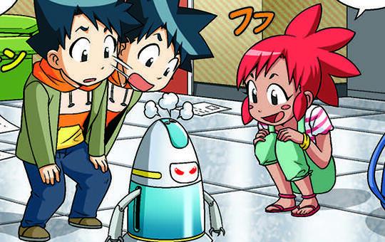 2章「ウォーターロボット、ロボの活躍」/水不足のサバイバル