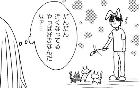 第126話「子猫物語②」/だんな様はひろゆき