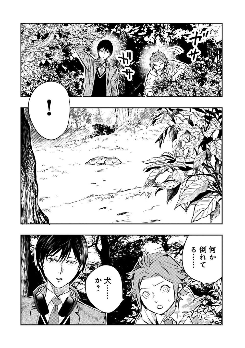 inugami_re_002_011.jpg