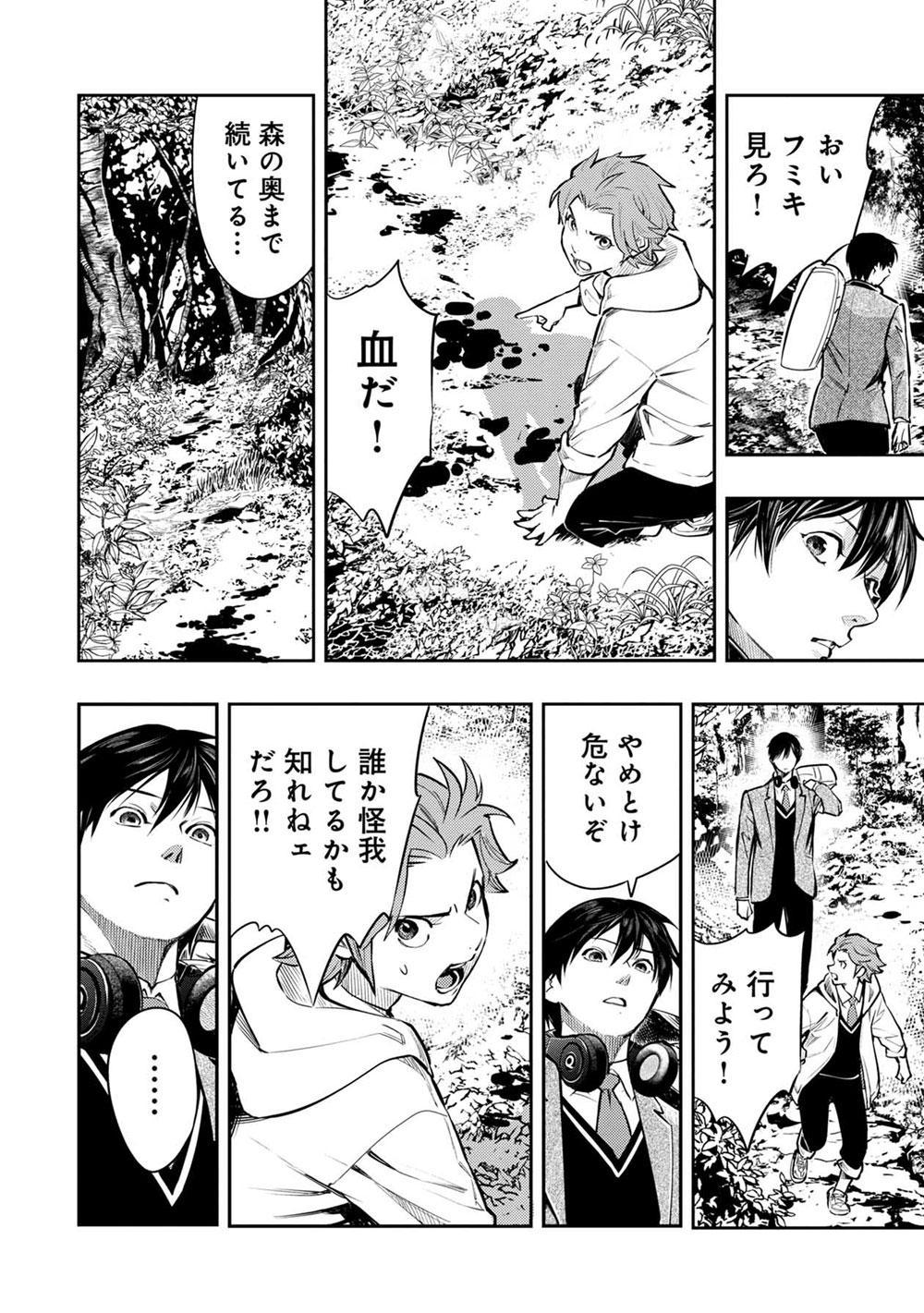 inugami_re_002_009.jpg