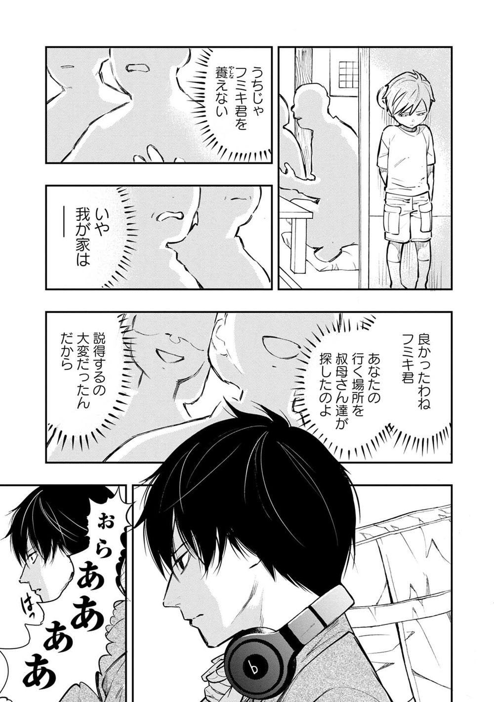 inugami_re_002_004.jpg