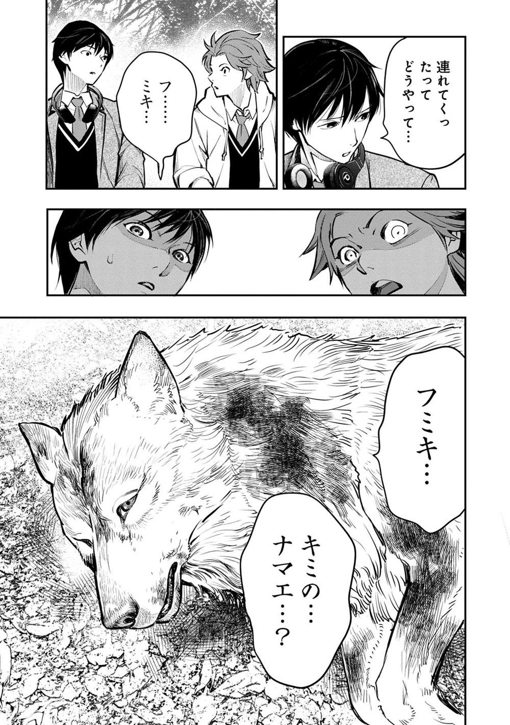 inugami_re_002_016.jpg